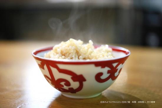 白米のようにやわらかい玄米ご飯 むそう塾 マクロビオティック料理教室