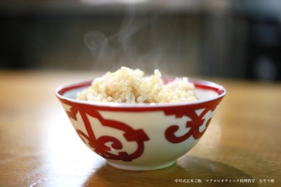 中川式玄米ご飯の炊き方教室 むそう塾 京都