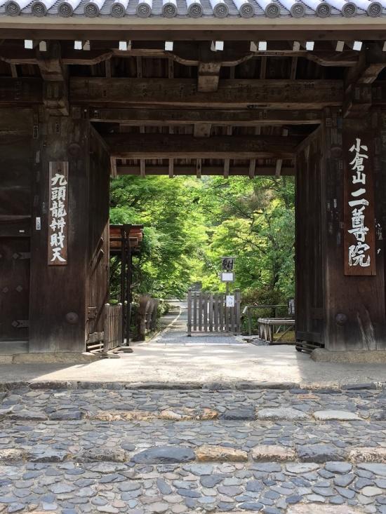 京都 小倉山二尊院