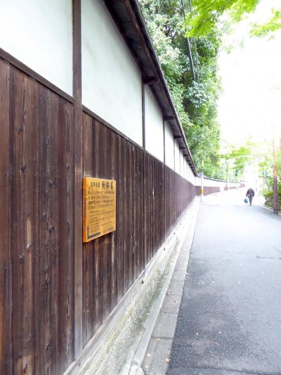 京都 無鄰菴の塀