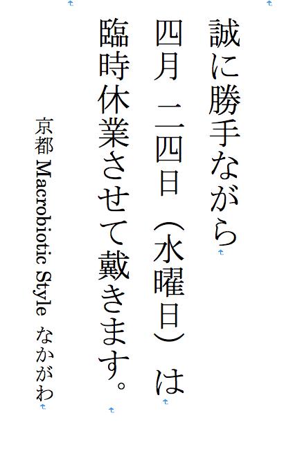 スクリーンショット 2013-04-23 11.52.13