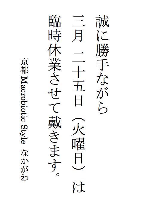 スクリーンショット 2014-03-24 17.12.57