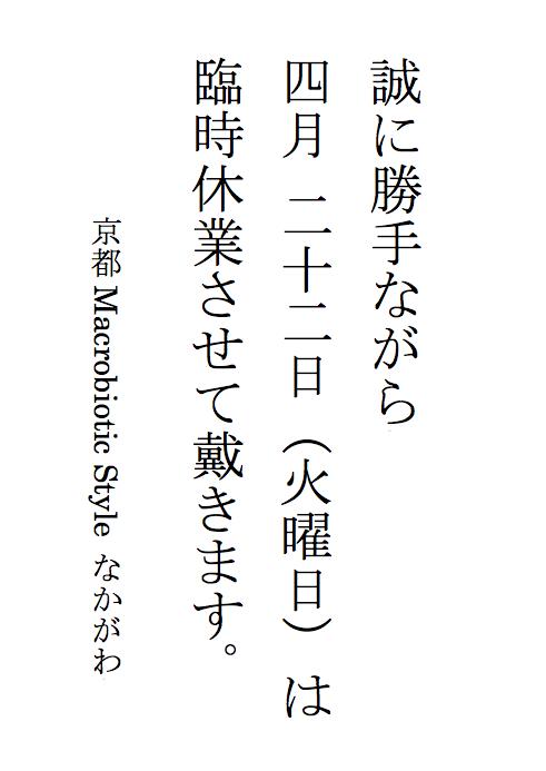 スクリーンショット 2014-04-22 8.24.33