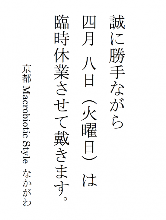 スクリーンショット 2014-04-07 22.42.00