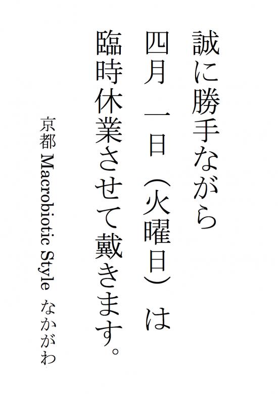 スクリーンショット 2014-04-01 3.28.31
