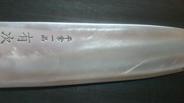 20150630_㈰包丁砥_有次㈪ (640x360)