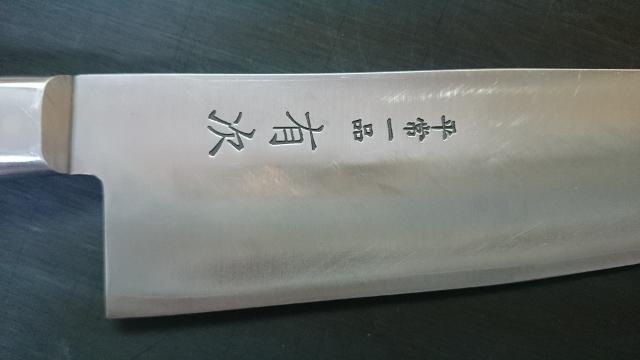 20150702_包丁砥ぎ_有次㈰ (640x360)