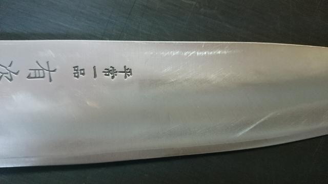 20150702_包丁砥ぎ_有次㈪ (640x360)