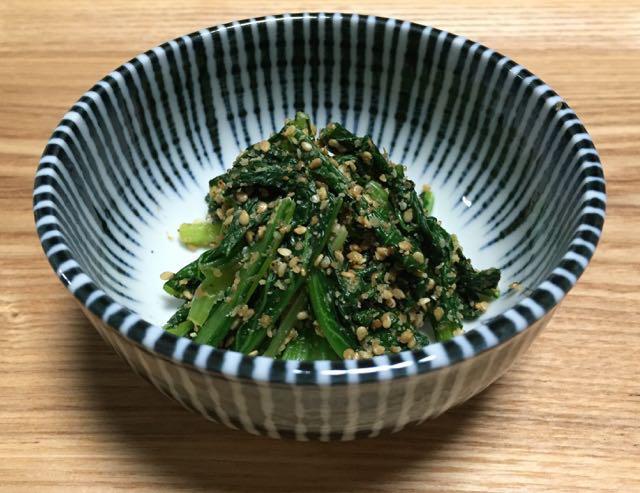 小松菜2です